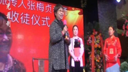 紫光录制·2019年9月19日豫剧阎派传承人张梅贞收徒仪式