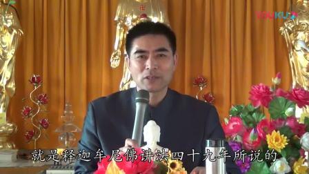 2012.02.23 谭居士与大众问答互动学习_高清_精彩透彻