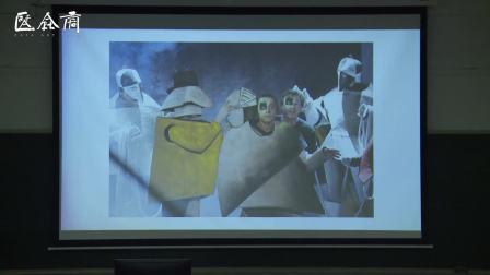 CAFA讲座丨斯韦特兰纳·格拉乔娃:20世纪上半叶俄罗斯先锋派艺术