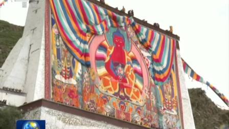 十一世班禅圆满完成在藏学习考察和佛事活动 央视新闻联播 20190920