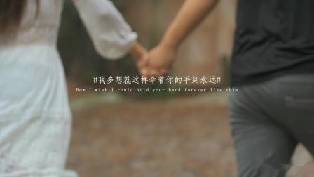 菲宁视觉 2019-09-20惠州回放 《有幸有你》