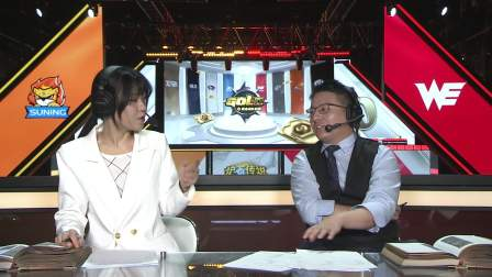 炉石传说黄金战队联赛秋季赛 Day8 SN vs WE