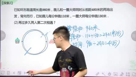 秋季班小学四年级数学培训班(勤思双师)-江喻飞-星期日