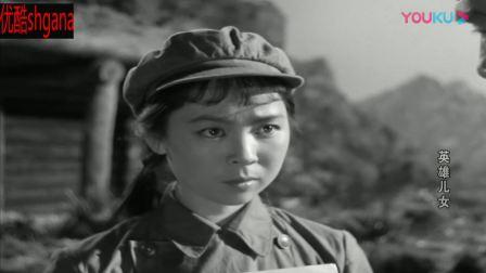 英雄儿女1964