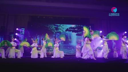 余江区飞扬舞蹈庆祝祖国成立70周年文艺汇演-晚上场
