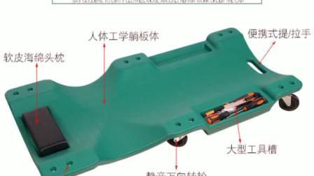 君晓天云沭工修车躺板滑板车睡板汽保汽车维修保养汽修工具加厚款36寸40寸