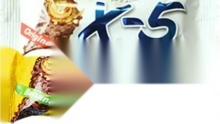 君晓天云韩国进口三进牌X5花生夹心巧克力棒香蕉原味狼牙棒30g 单条装热卖