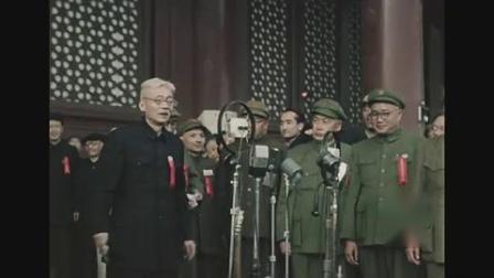 1949年苏联摄制作组拍的国庆开国大典原始录像(这次献给中国成立70周年大礼物)