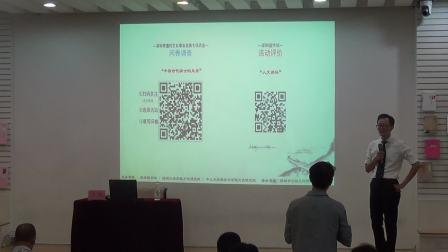 20190922人文讲坛:中国古代骑士的风采-常彧7