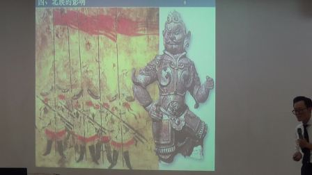 20190922人文讲坛:中国古代骑士的风采-常彧6