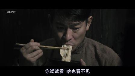 新少林寺.1024x576.国语.中文字幕(刘德华电影)