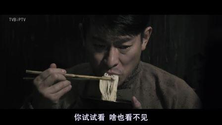 新少林寺.1024x576.粤语.中文字幕(刘德华电影)