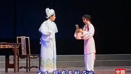 徐州梆子《三断胭脂案》完整版