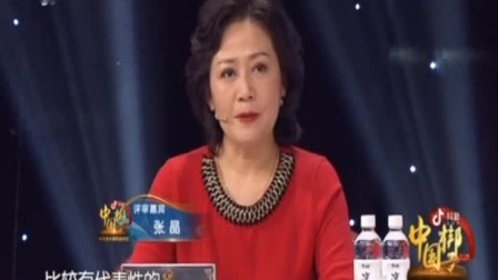 晋剧《走进大戏台》:中国梆子十大青年领军诞生记——上党梆子《两地家书》选段20190616