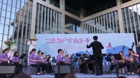 广东音乐《步步高》