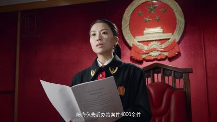 全国妇女代表大会广东代表