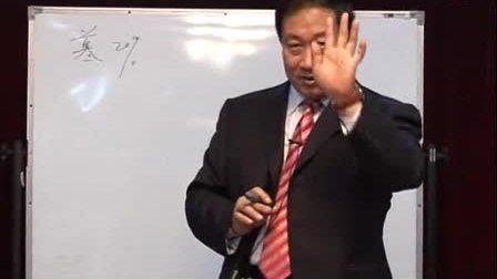 003 王凤麟2008年9月27号奇门遁甲高级弟子风水_标清