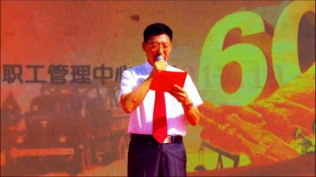 大庆市勘探开发研究院离退休职工管理中心 庆中秋 迎双庆文艺演出