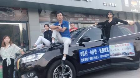 易车乐乐贵州宝沃汽车祝全国国庆快乐