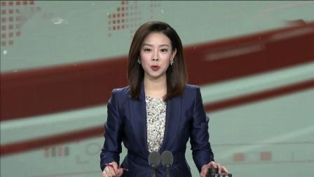 浙江经视新闻 走进丽水景宁,了解畲族自治县