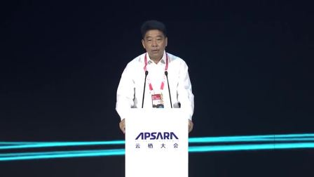 云栖大会已经成为一个名片,杭州市副市长柯吉欣欢迎大家的到来 2019杭州云栖大会 20190925 快剪  0928053341