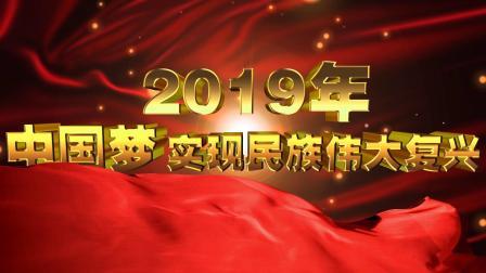 片头LOGO建国70周年字幕标题,国庆片头