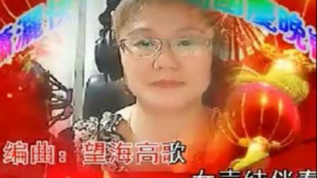 潇洒快乐直播间《庆祝国庆七十周年》文艺晚会