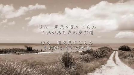 《后来》日文版=未来へ - Kiroro