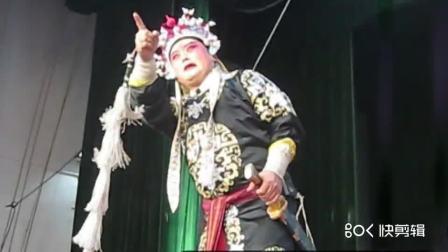 2019年9月28号石家庄市豫剧团黄庄演出  花木兰