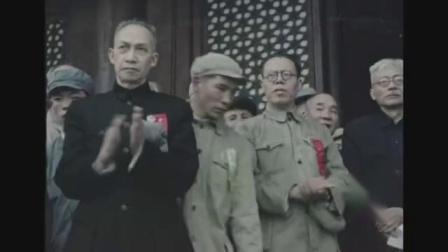 中华人民共和国成立典礼