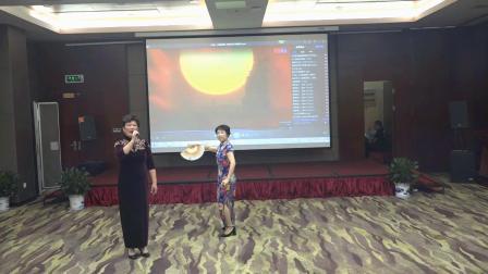 丽水市实验学校退休教师庆祝新中国成立70周年文艺活动