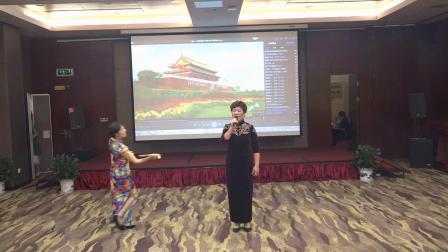 丽水市实验学校退休教师庆祝新中国成立70周年活动