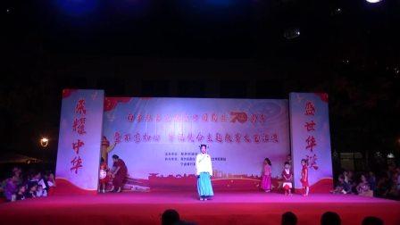 白云社区国庆晚会_0