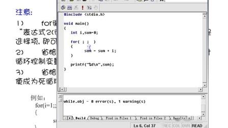 【C语言】C语言视频教程 - 18 - 循环控制结构程序03