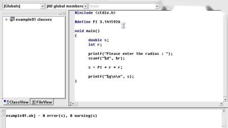 【C语言】C语言视频教程 - 50 - 预处理01