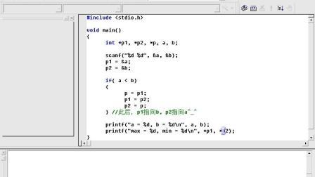 【C语言】C语言视频教程 - 42 - 指针02