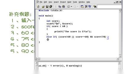 【C语言】C语言视频教程 - 12 - 分支结构程序03