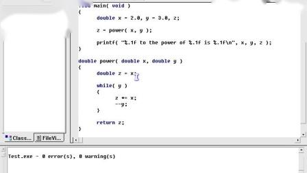 【C语言】C语言视频教程 - 35 - 函数04
