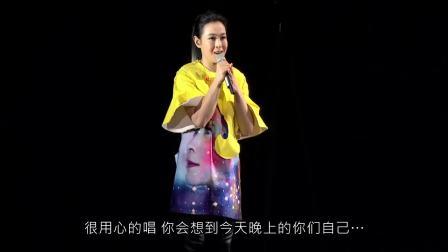 刘若英Renext我敢世界巡回演唱会 字幕版