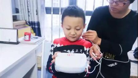 君晓天云儿童中频近视治疗仪家用弱视训练视力