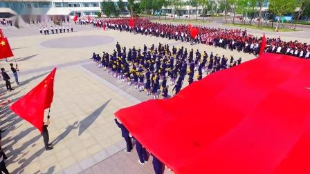 《我爱你  中国》潍坊滨海国际学校向新中国成立70华诞献礼