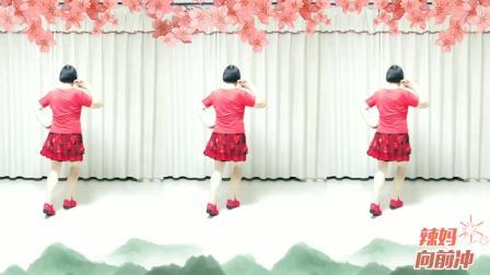 莲芳姐广场舞《万爱千恩》编舞 美梅    火爆网红神曲32步