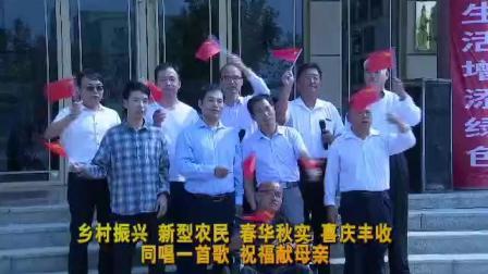 禹城市文艺界人士庆祝新中国70周年