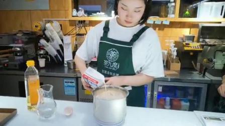 上饶奶茶培训-茶九度奶茶奶茶课程说明