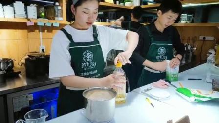 平顶山奶茶技术培训-茶九度饮品讲解
