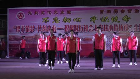 20190927茂名志愿者暖心服务总队暖流分队表演手语舞《中国青年志愿者之歌》