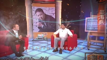 热烈祝贺:企联董事长邵海兵出席美团港交所上市
