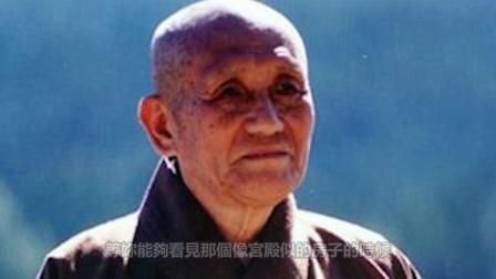 """佛教教育短片 一梦因缘,参透生死!我在佛门九十载,靠""""做梦""""得了大成就"""