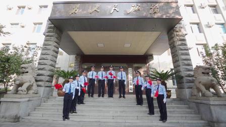 宽甸满族自治县局礼赞新中国七十华诞