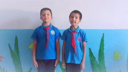 伽师县克孜勒苏乡小学庆祝祖国生日快乐